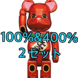 メディコムトイ(MEDICOM TOY)のBE@RBRICK 招き猫 梅金メッキ 100%/400% 2セット(その他)