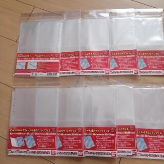バンダイ(BANDAI)の新品未使用☆バンダイ☆Carddass専用6穴式4ポケットカードレフィル(カードサプライ/アクセサリ)