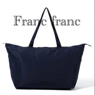 フランフラン(Francfranc)のフランフラン ヴォヤージュ キャリーオントートバック(トートバッグ)