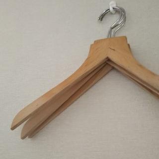 木製ハンガー (押し入れ収納/ハンガー)