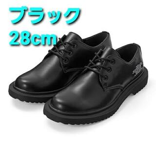 ジーユー(GU)のGU UNDERCOVER ラウンドトゥシューズ ブラック 28cm(ドレス/ビジネス)