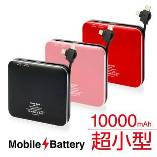 モバイルバッテリー モバイルルーター モバイル スマホ充電器 充電器 充電(バッテリー/充電器)