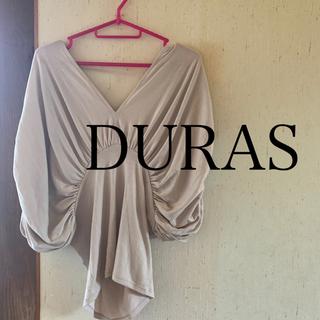 デュラス(DURAS)の【送料無料】DURAS オフショルトップス(カットソー(半袖/袖なし))
