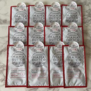 ママバター(MAMA BUTTER)のママバター フェイスクリームマスク リッチ 12枚(パック/フェイスマスク)