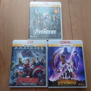 マーベル(MARVEL)のアベンジャーズ Blu-ray&DVD ブルーレイ3作セット Avengers(外国映画)