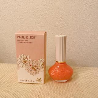 ポールアンドジョー(PAUL & JOE)のポール&ジョーネイルポリッシュ10pink orange🌸🍊(マニキュア)