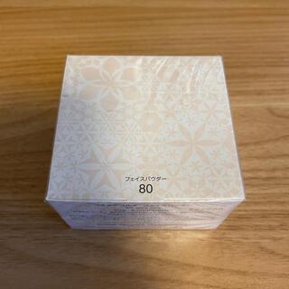 コスメデコルテ(COSME DECORTE)のコスメデコルテ フェイスパウダー #80 glow pink 20g(フェイスパウダー)