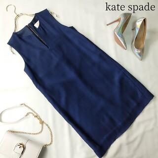 ケイトスペードニューヨーク(kate spade new york)のkate spade ノースリーブ ワンピース ネイビー Aライン XS S(ミニワンピース)