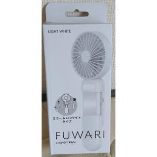 ヤマゼン(山善)の【送料込】山善(YAMAZEN) 扇風機 ハンディファン LEDミラー付き (扇風機)