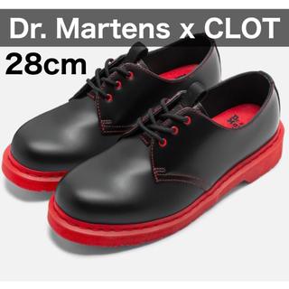 Dr.Martens - Dr. Martens x CLOT 1461