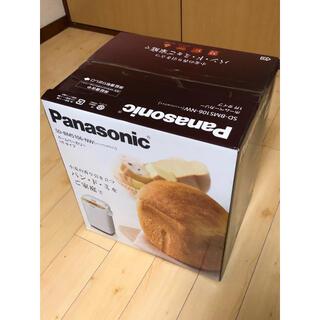 パナソニック(Panasonic)のパナソニック ホームベーカリー 1斤タイプ SD-BMS106-NW(ホームベーカリー)