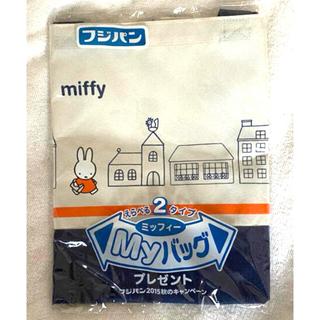 シマムラ(しまむら)のミッフィー  エコバッグ 新品未使用品(エコバッグ)