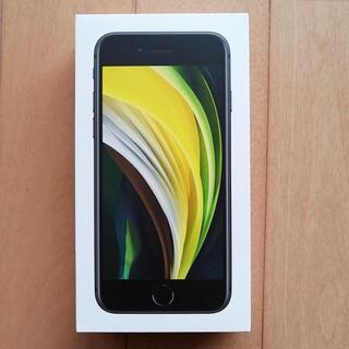 アイフォーン(iPhone)の【新品未使用】iPhone SE2 64GB Black SIMフリー 制限:〇(スマートフォン本体)