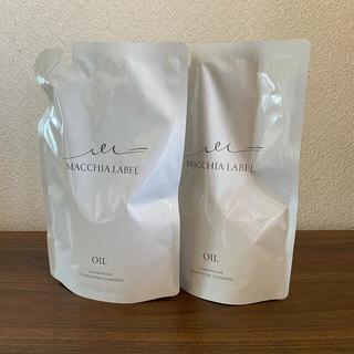 マキアレイベル(Macchia Label)の〈2個〉マギアレイベル クリアエステクレンジングオイル(クレンジング/メイク落とし)