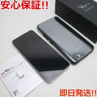 エルジーエレクトロニクス(LG Electronics)の新品同様 A001LG LG V60 ThinQ 5G クラッシーブルー(スマートフォン本体)