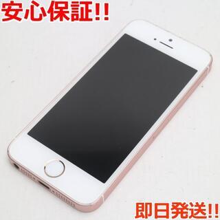 アイフォーン(iPhone)の美品 DoCoMo iPhoneSE 64GB ローズゴールド (スマートフォン本体)