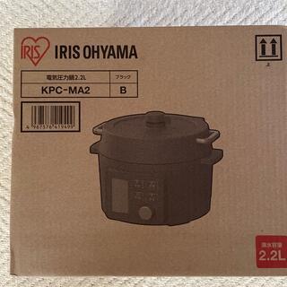 アイリスオーヤマ - アイリスオーヤマ 電気圧力鍋 2.2L 新品