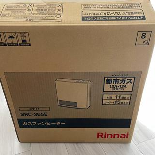 リンナイ(Rinnai)のガスファンヒーター SRC-365E Rinnai ホワイト(ファンヒーター)