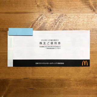 マクドナルド(マクドナルド)のマクドナルド 株主優待券(フード/ドリンク券)