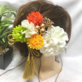 髪飾り 成人式  振袖 和装 結婚式 卒業式 袴 ヘッドパーツ 幸福の髪飾り(振袖)