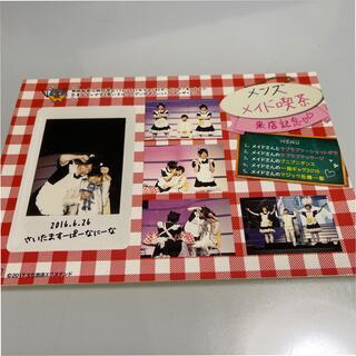 DearGirl〜Stories〜 ステッカー&サイン(声優/アニメ)