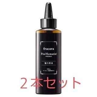 フラコラ - フラコラ プロヘマチン原液 100ml 二本セット