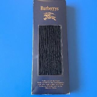 バーバリー(BURBERRY)の【箱付】BURBERRY バーバリー 紳士ソックス 靴下(ソックス)