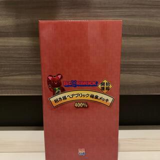 メディコムトイ(MEDICOM TOY)のBE@RBRICK 招き猫 梅金メッキ 400%(その他)