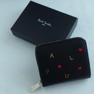 ポールスミス(Paul Smith)の新品 Paul Smith ポールスミス 二つ折り財布 ラウンドウォレット 黒(財布)