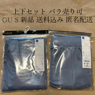 GU - (368) 新品 GU S 上下セット ブルー