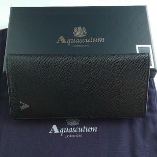 アクアスキュータム(AQUA SCUTUM)の新品 Aquascutum アクアスキュータム  ロングウォレット 長財布 黒(長財布)