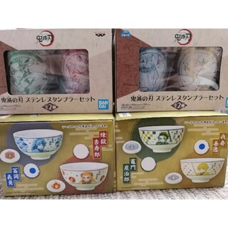 バンダイ(BANDAI)の❰最安値❱ 鬼滅の刃 ステンレスタンブラー 茶碗 箸置き セット (その他)