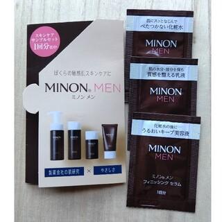 ミノン(MINON)のミノンメン 薬用化粧水 乳液 美容液 サンプル(サンプル/トライアルキット)