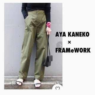 フレームワーク(FRAMeWORK)の【金子綾×FRAMeWORK】フレームワーク  センタープレス ベイカーパンツ(ワークパンツ/カーゴパンツ)