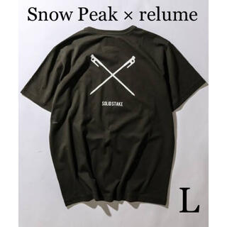 スノーピーク(Snow Peak)のSnow Peak × relume Tシャツ(Tシャツ/カットソー(半袖/袖なし))