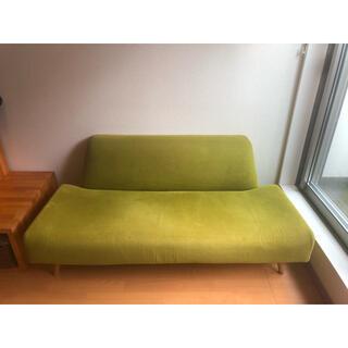 イデー(IDEE)のidee ao sofa(二人掛けソファ)