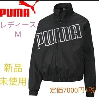 プーマ(PUMA)のプーマ パーカー メッシュ ジャケット トレーニングウェア(レディースM)(テーラードジャケット)