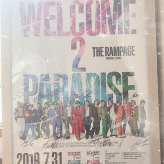 ザランページ(THE RAMPAGE)のTHE RAMPAGE サイン入りポスター(ミュージシャン)