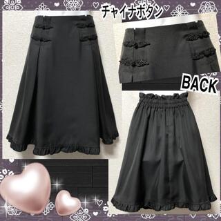 【新品】フロントチャイナボタン付膝丈スカート(ひざ丈スカート)