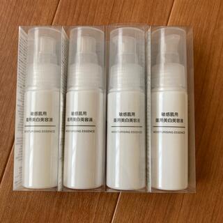 ムジルシリョウヒン(MUJI (無印良品))の新品✨無印良品✨敏感肌用美白美容液✨お得な4本セット(美容液)