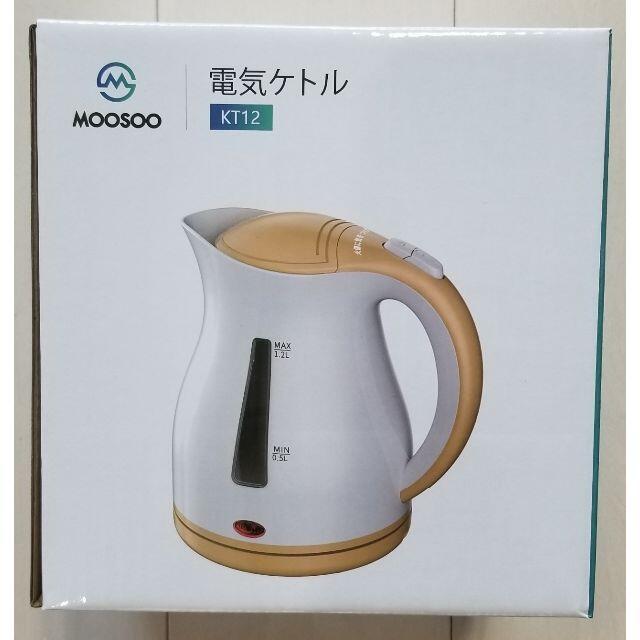 【新品・未使用】電気ケトル MOOSOO KT12 スマホ/家電/カメラの生活家電(電気ポット)の商品写真
