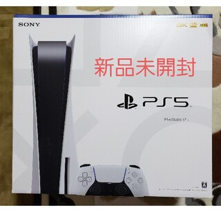 PS5 PlayStation5 CFI-1000A01 ディスクドライブ搭載(家庭用ゲーム機本体)