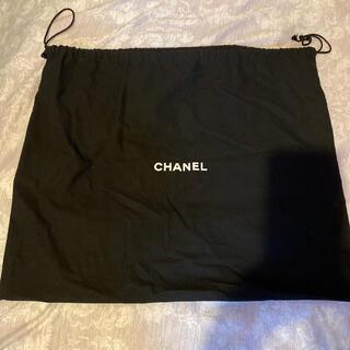 シャネル(CHANEL)のシャネル保存袋(その他)
