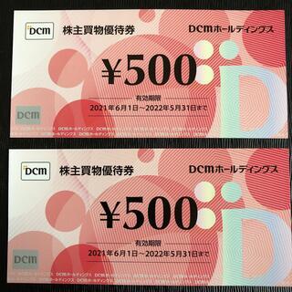 DCM 株主優待 dcm 1,000円分(ショッピング)