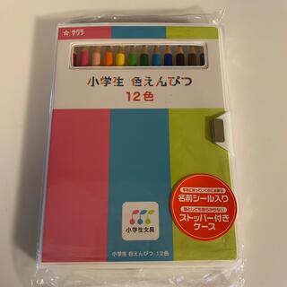 サクラクレパス(サクラクレパス)の色鉛筆 12色(その他)