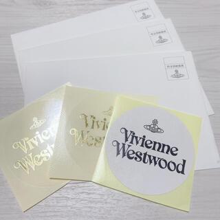 ヴィヴィアンウエストウッド(Vivienne Westwood)のVivienne Westwood 封筒 シール セット販売(その他)