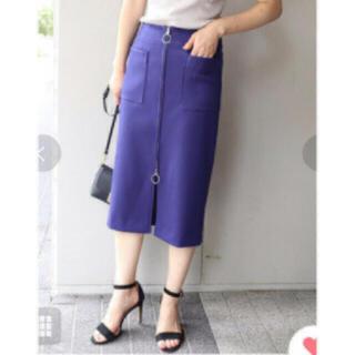 ノーブル(Noble)のNOBLE ノーブル ポケットスカート(ひざ丈スカート)