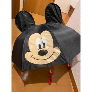 ディズニー(Disney)のミッキーマウス キッズ 傘(傘)
