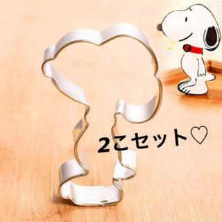 スヌーピー(SNOOPY)の【新品未使用品】SNOOPY クッキー型*2コ(調理道具/製菓道具)