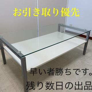 ニトリ - ニトリガラステーブル